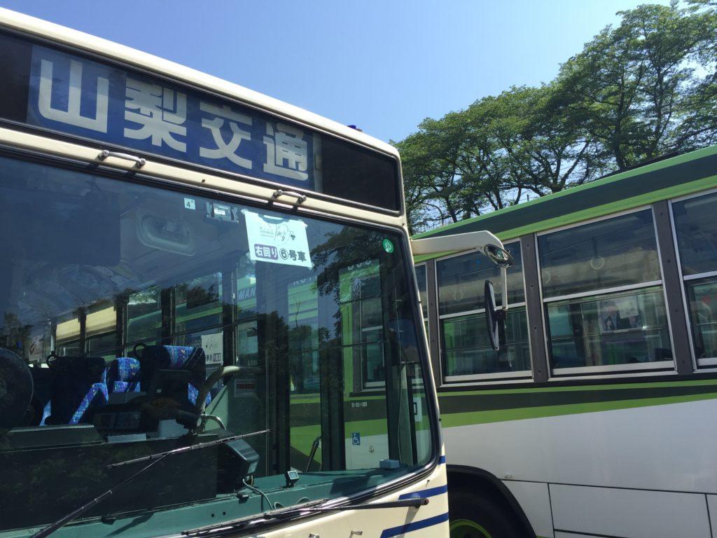 日本ワイン:ワインツーリズムやまなし2017 春の勝沼 山梨交通のバス