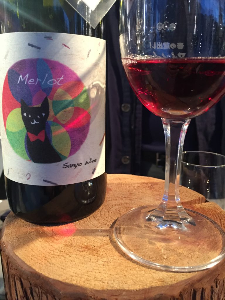 「猫メルロ」三養醸造