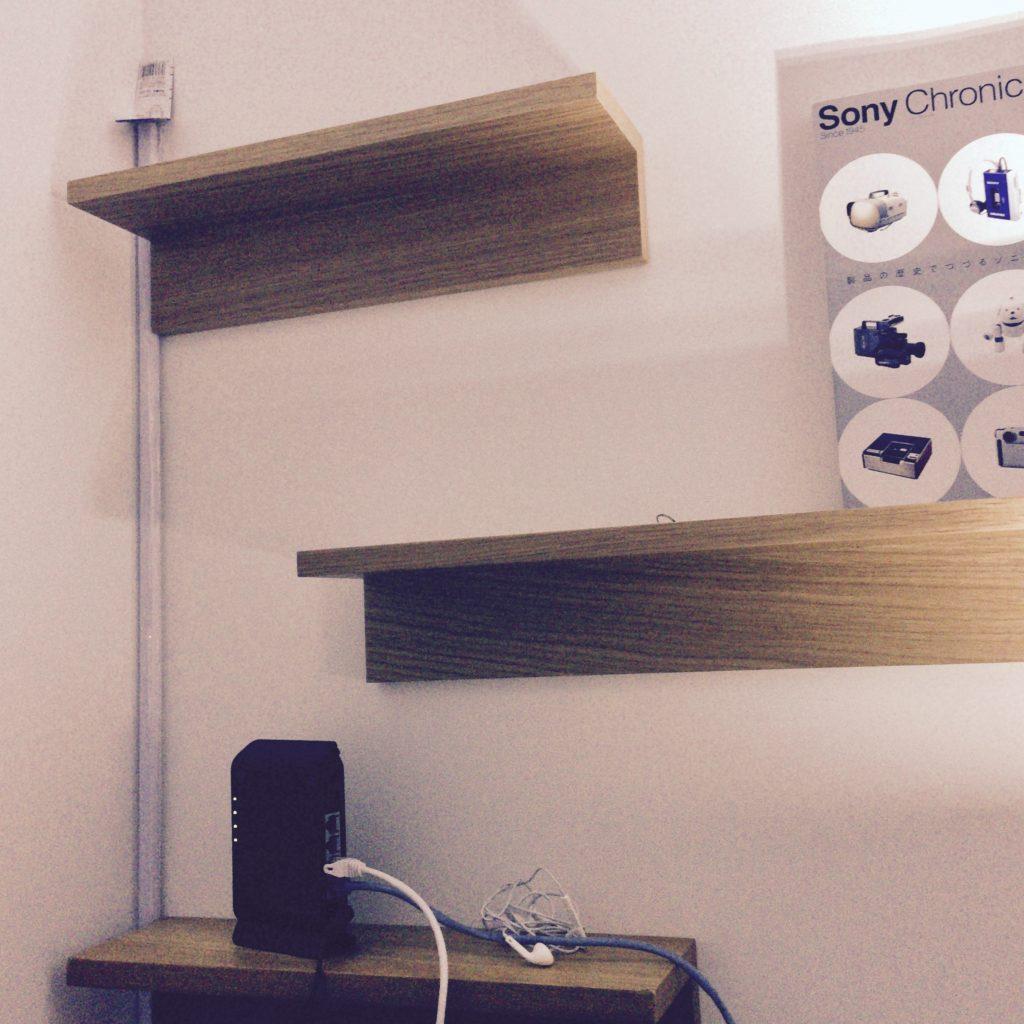 MUJI 無印良品 壁につけられる家具・棚・44cm