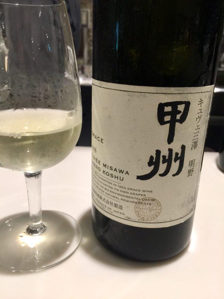 中央葡萄酒「キュベ三澤明野甲州」