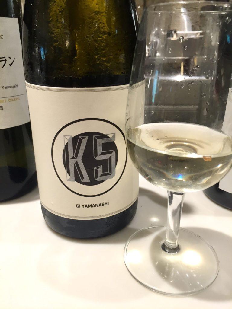 マグヴィスワイナリー「Kシリーズ甲州 (K531)」