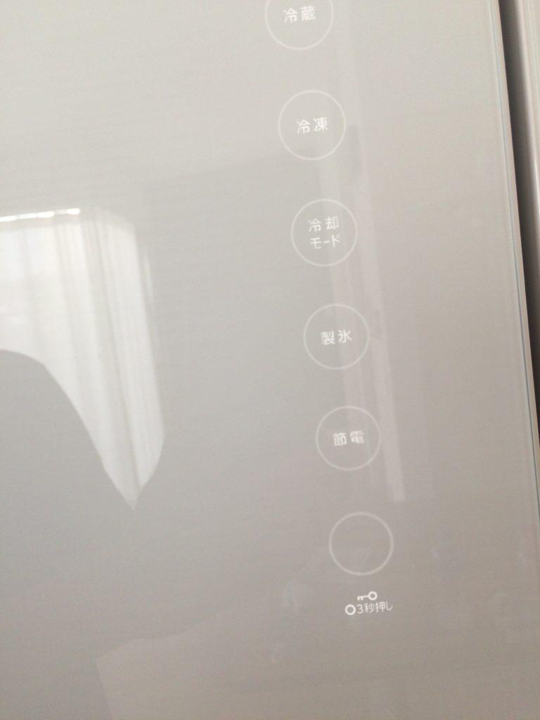 東芝ベジータ GR-K510FDの点灯したlEDスイッチ