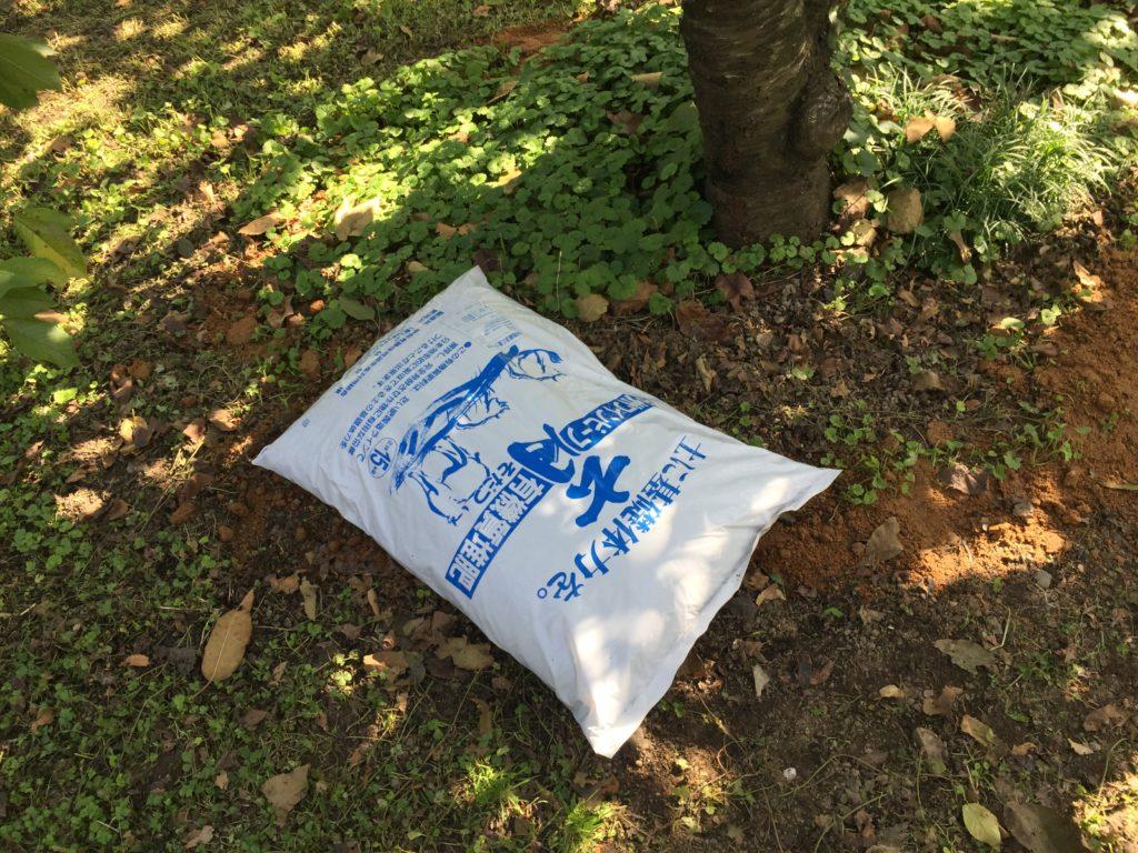 金丸文化農園 堆肥