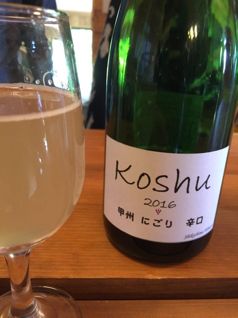 敷島醸造KOSHUにごり2016