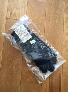 MUJI 無印良品のボーダータッチパネル手袋