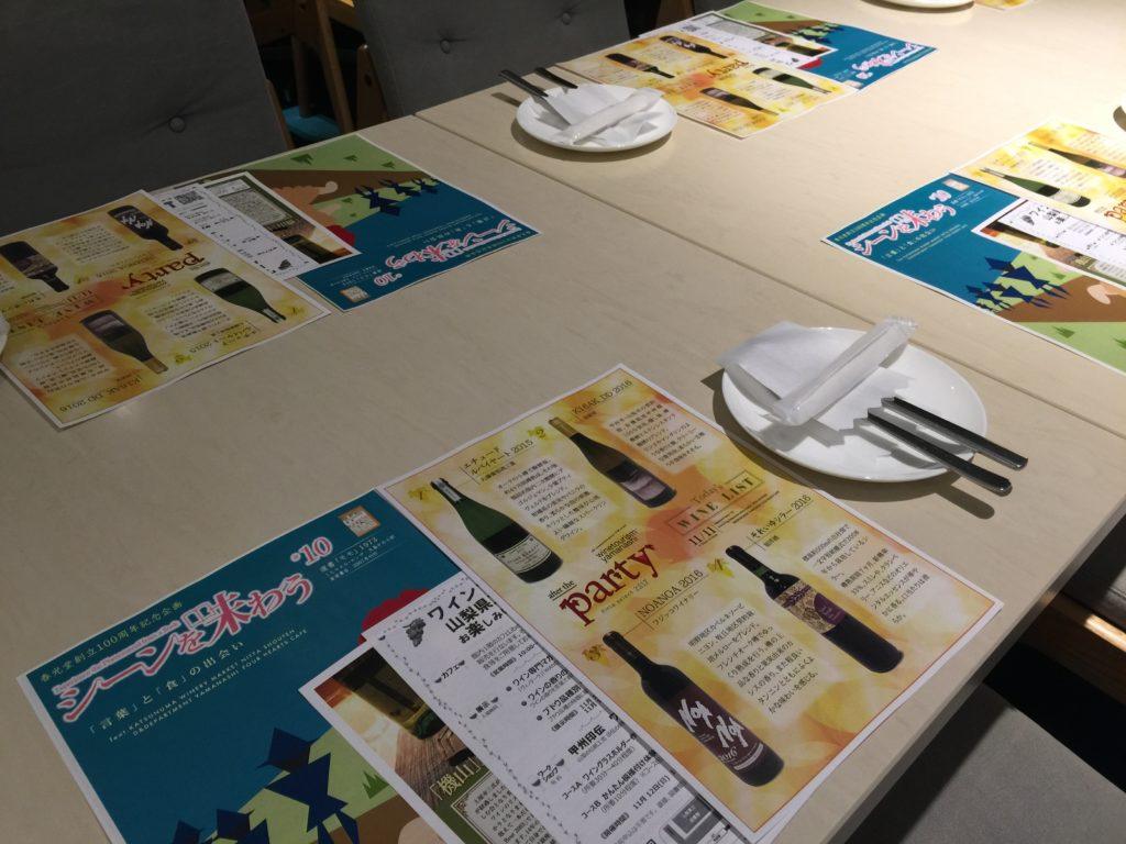 D&DEPARTMENT YAMANASHI Four Hearts Cafeで限定メンバーによる食事会