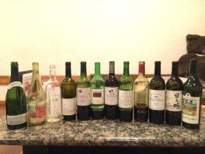全日本ブラインド推進協議会 GEROGERO会で飲んだワインたち