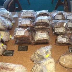 こうふはっこうマルシェで販売していたタルマーリーの野生酵母を使ったパン