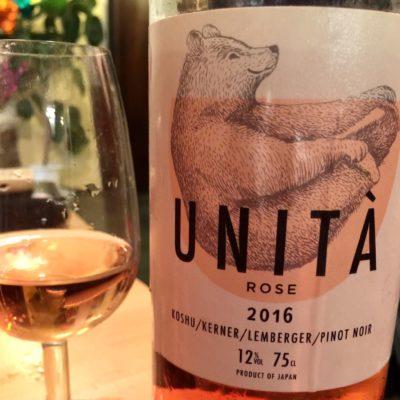 ウニタロゼ2016 / 大和葡萄酒