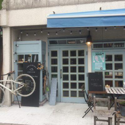 塩山駅より徒歩2分のザルツベルクコーヒーの店舗入口