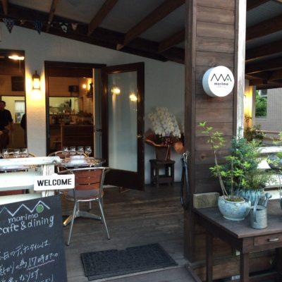 笛吹市石和町にあるMarimo cafe & dining店舗入口