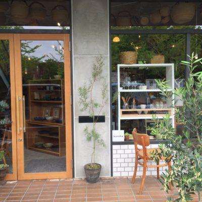 konohaの店舗入口