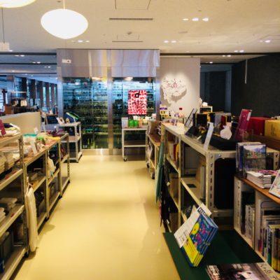 D&DEPARTMENET山梨店 ロングライフデザイン ナガオカケンメイ
