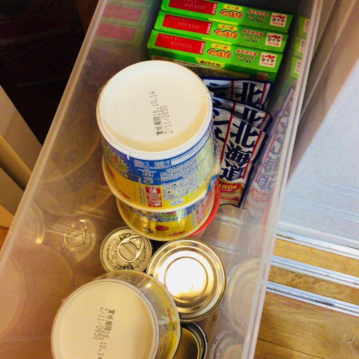 減災のための缶詰やレトルトの備蓄