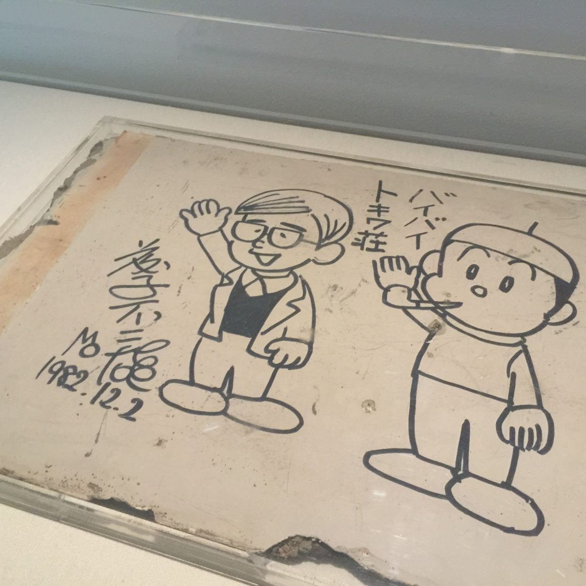 「藤子不二雄Ⓐ展」でのトキワ荘の壁に絵がれた漫画イラスト