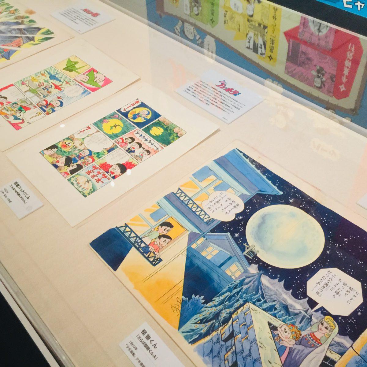 「藤子不二雄Ⓐ展」での怪物くんの最終回の原画展示