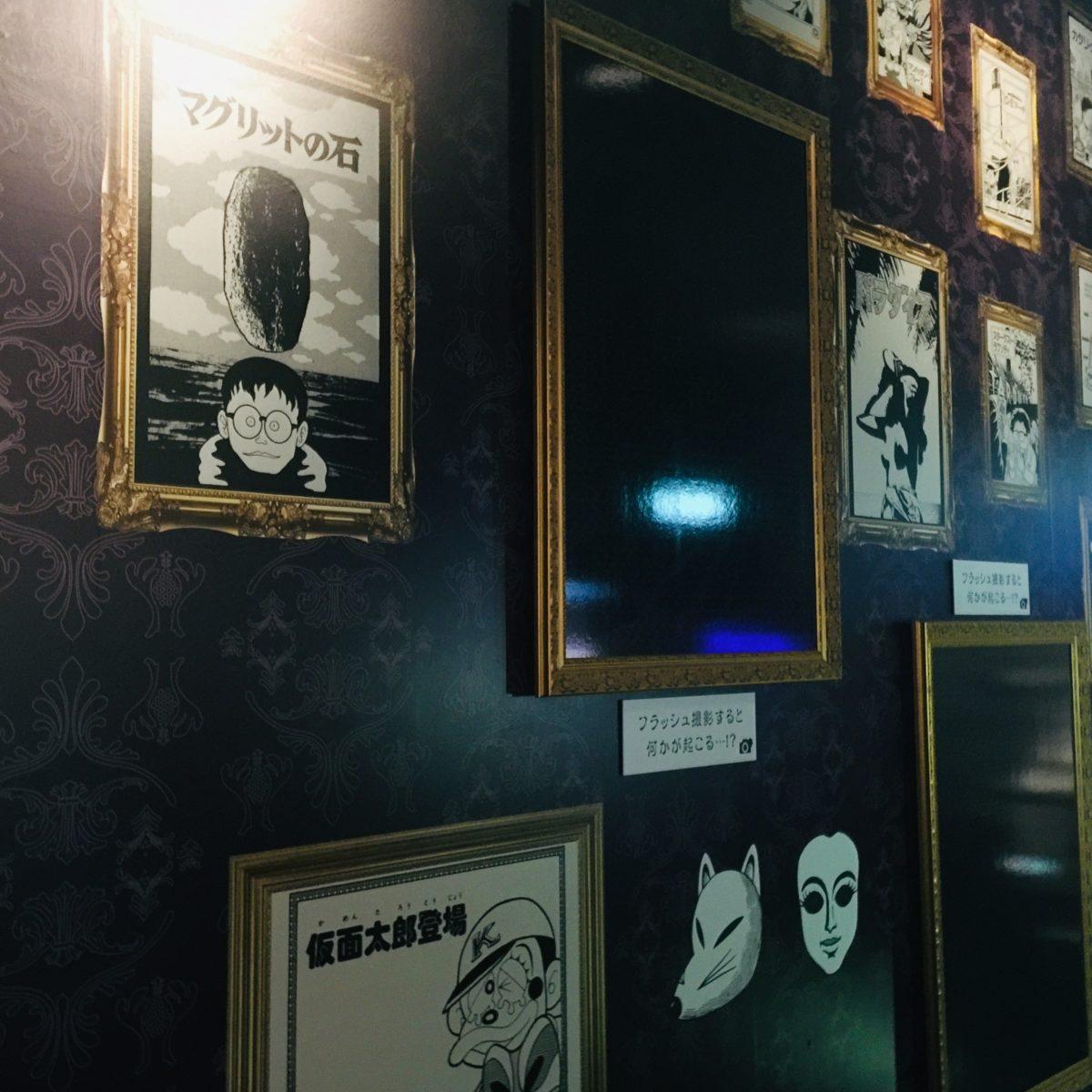 「藤子不二雄Ⓐ展」での魔太郎がくるのパネル展示