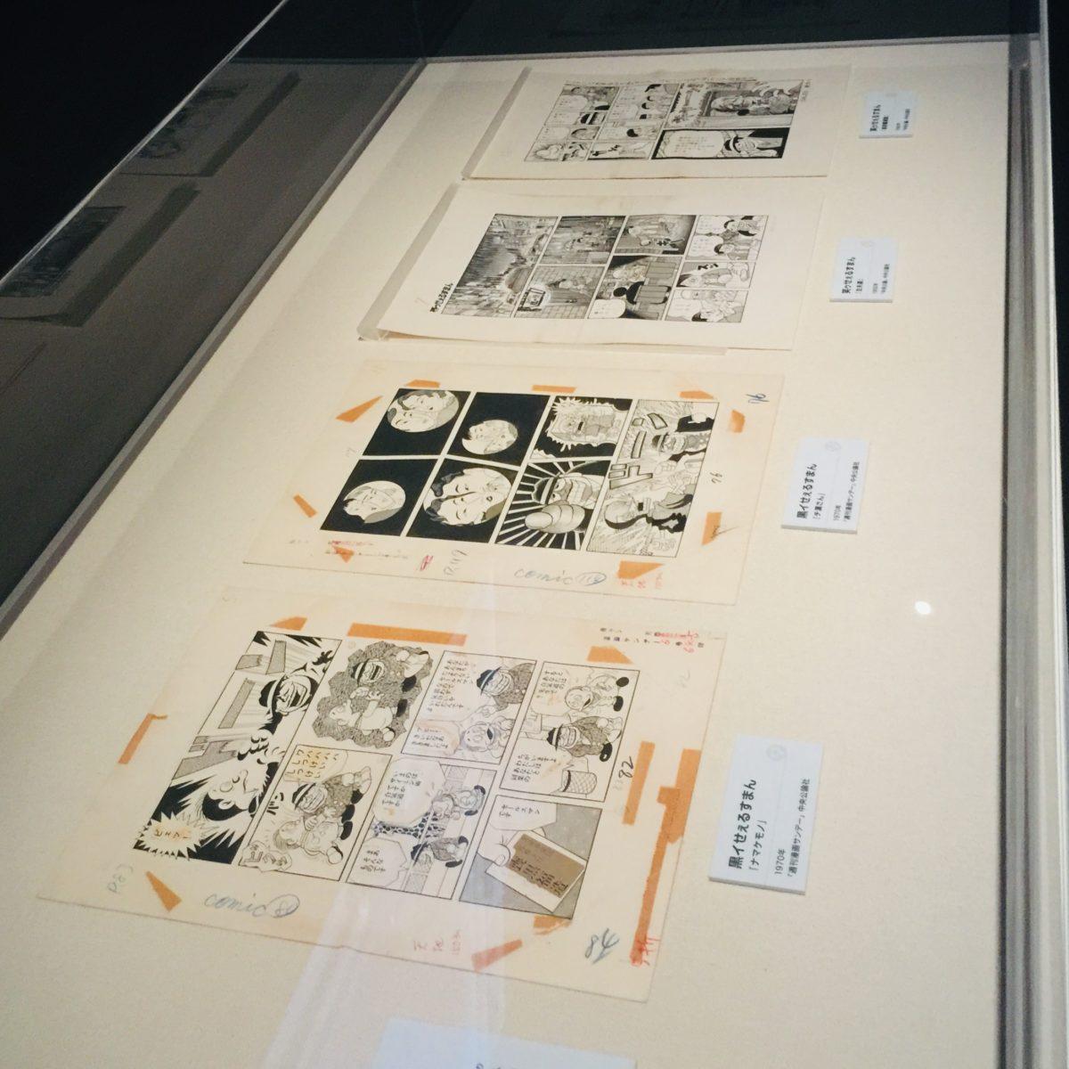 「藤子不二雄Ⓐ展」での黒イせえるすまんの原画