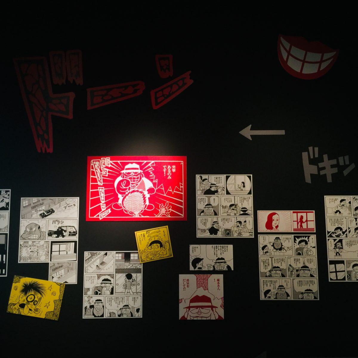 「藤子不二雄Ⓐ展」での47階からの眺め その2