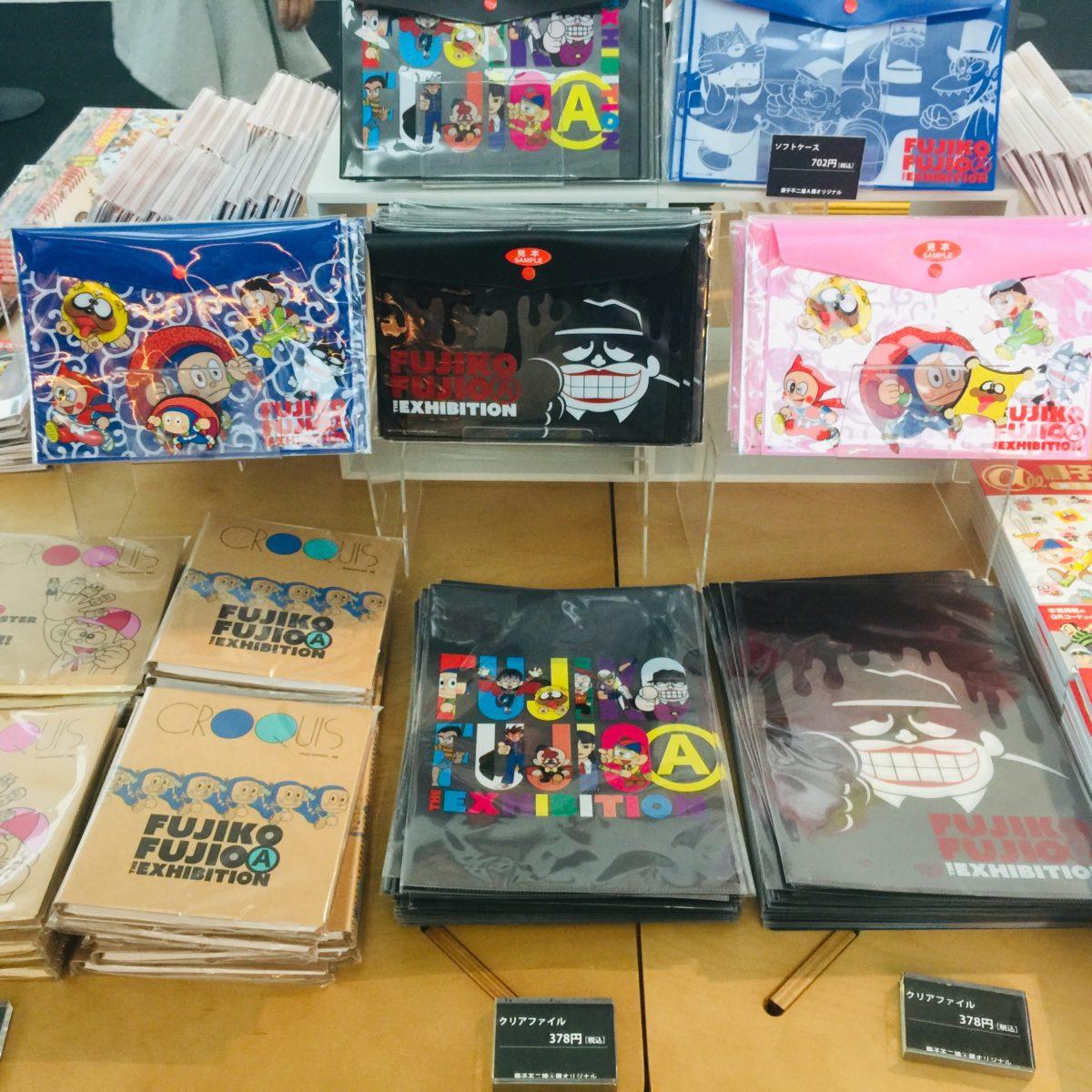 「藤子不二雄Ⓐ展」でのおみやげ屋「怪奇や」でのグッズ販売