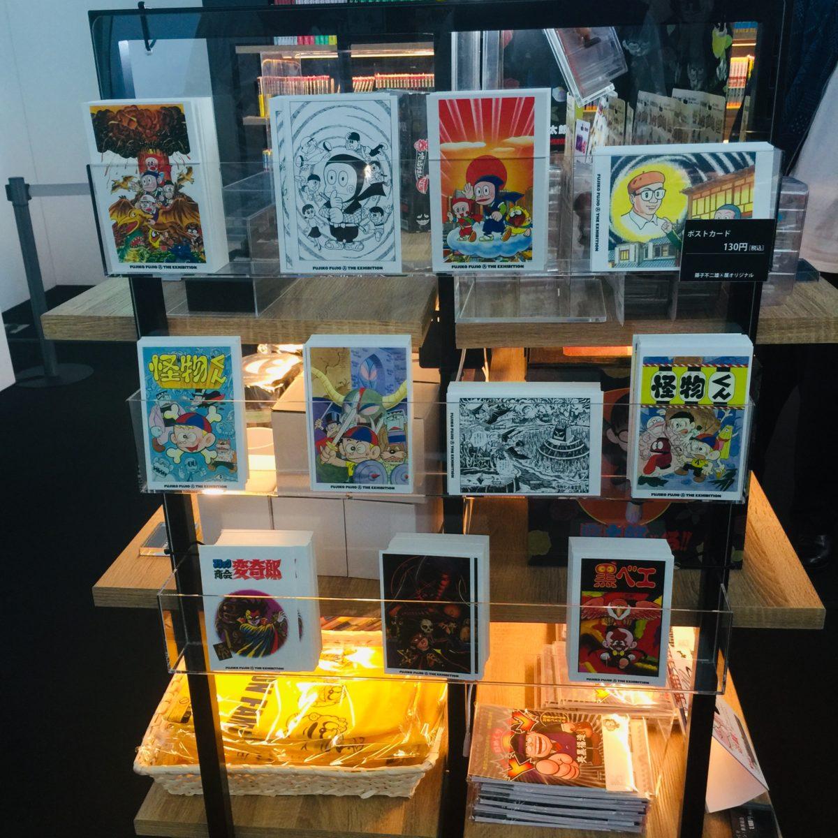 「藤子不二雄Ⓐ展」でのおみやげ屋「怪奇や」でポストカード販売