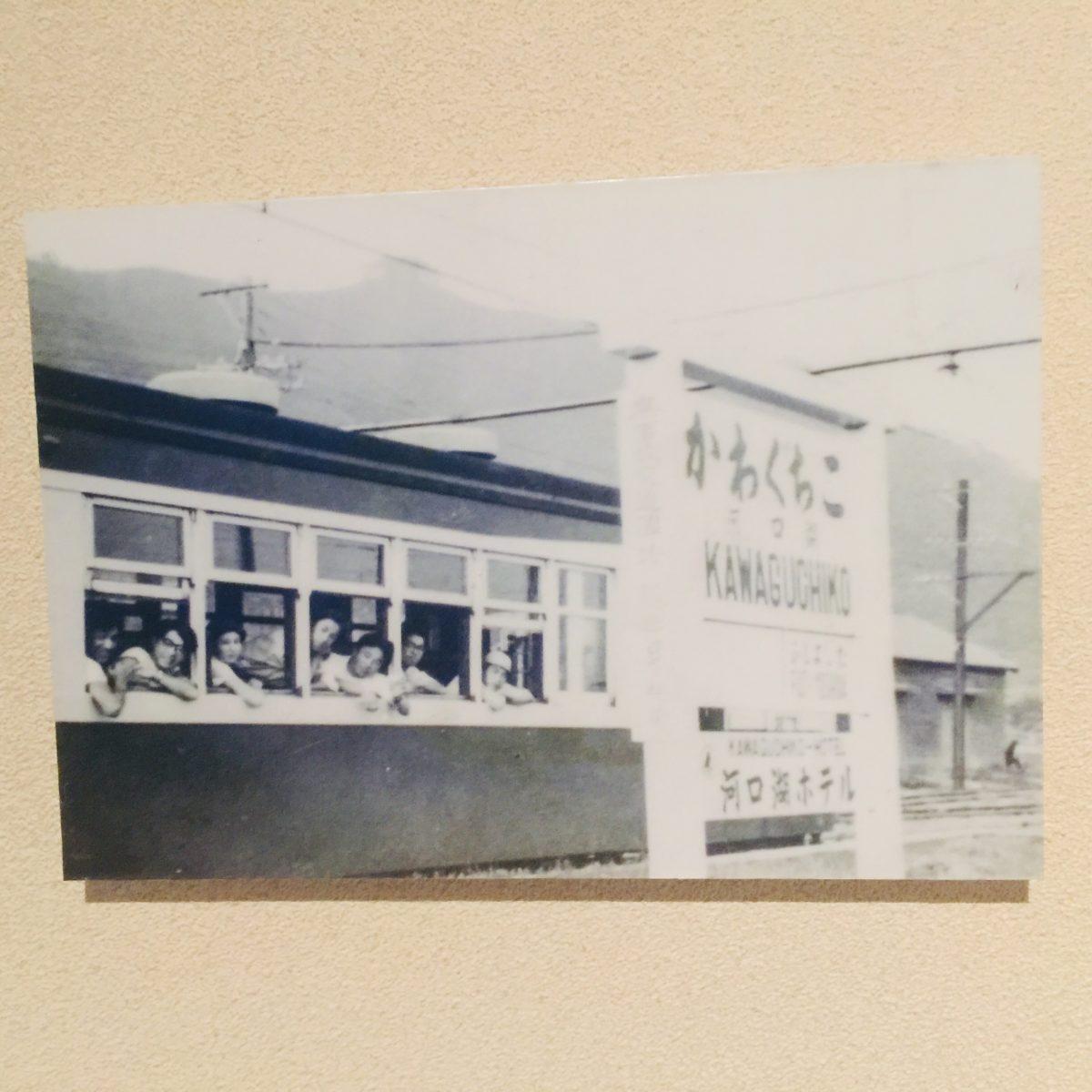 「藤子不二雄Ⓐ展」でのトキワ荘の仲間たちとでかけた河口湖旅行写真