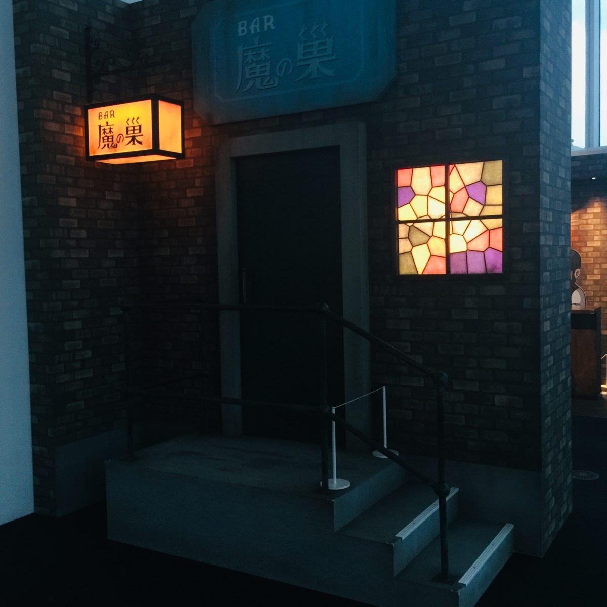 「藤子不二雄Ⓐ展」でのBAR魔の巣