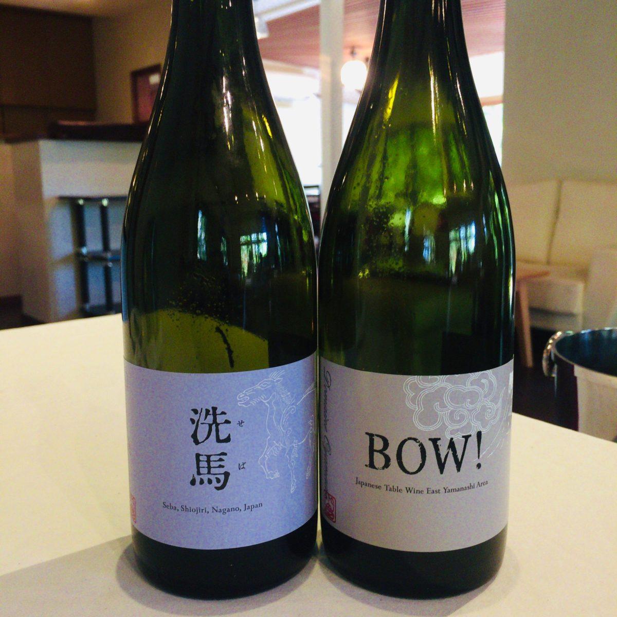 エリソンダンジュールで飲んだドメーヌオヤマダの「BOW! 白」と「洗馬」