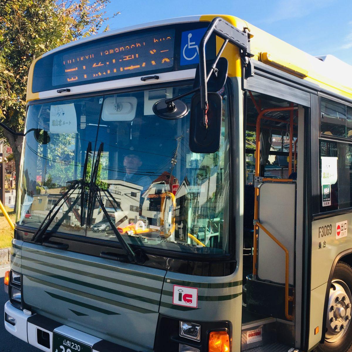 ワインツーリズムやまなし2018・秋での山梨交通の巡回バス