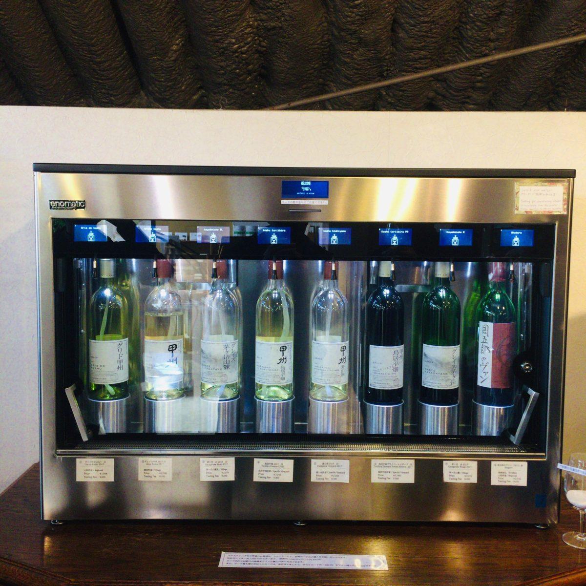 グレイスワインのプリベイトカード式試飲マシン