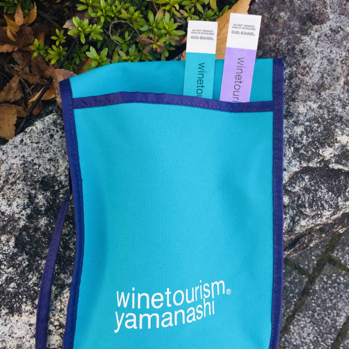 ワインツーリズムやまなし2018・秋のチケットとワインホルダー