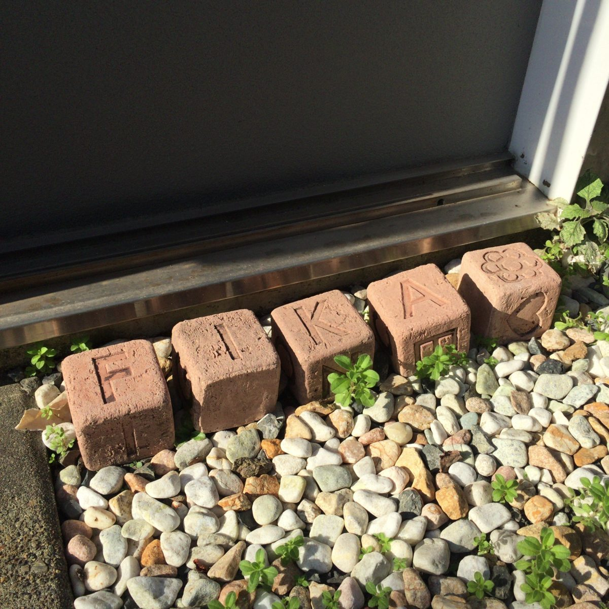 北欧雑貨の店「FIKA」入口