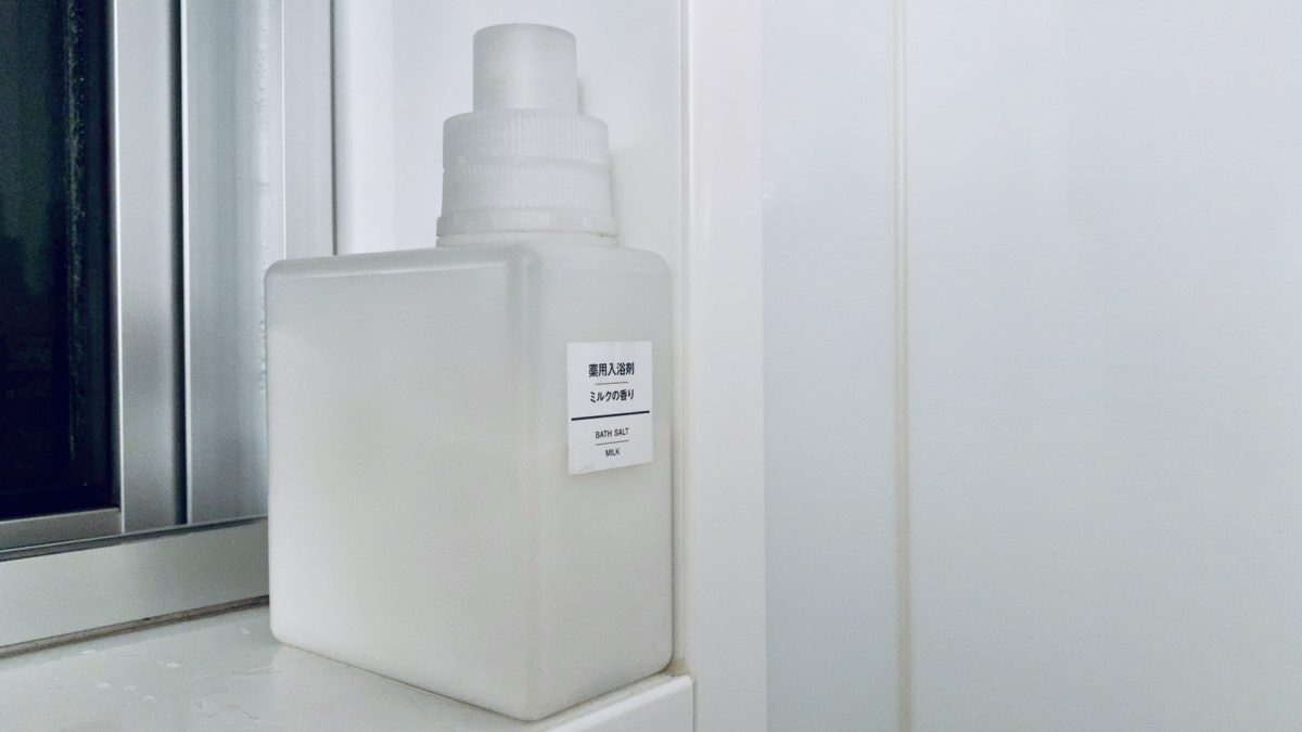 MUJI 無印良品 薬用入浴剤 ミルクの香り