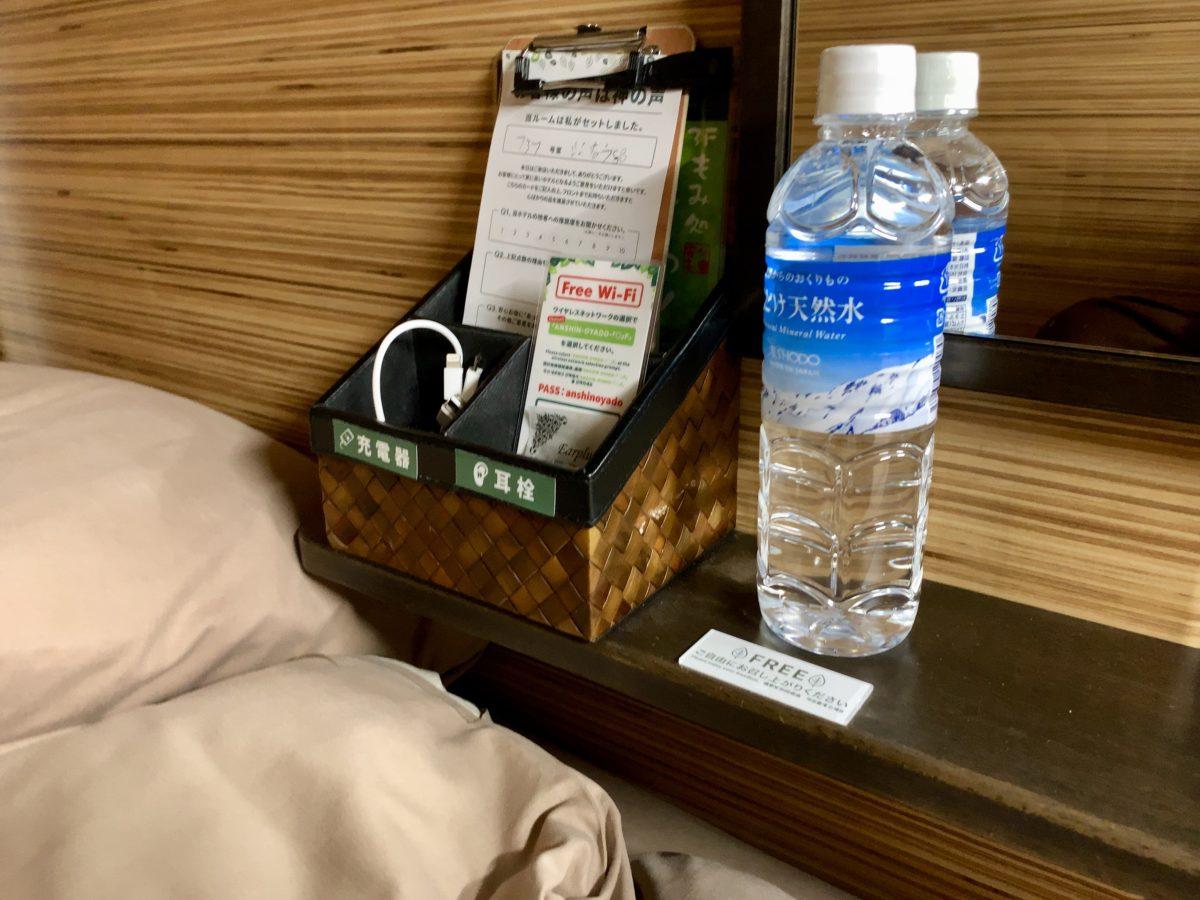安心お宿 新宿店 カプセルホテル内部の無料サービス