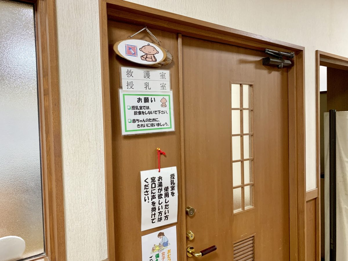 金川の森 どんぐりゾーンのサービスセンター内の授乳室