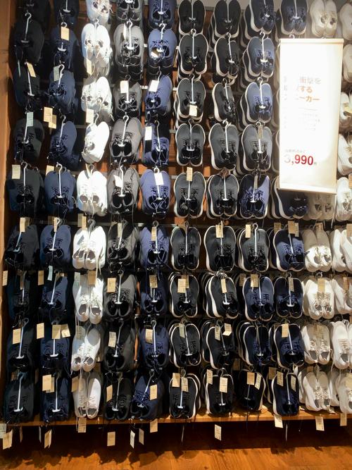 無印良品 銀座 靴