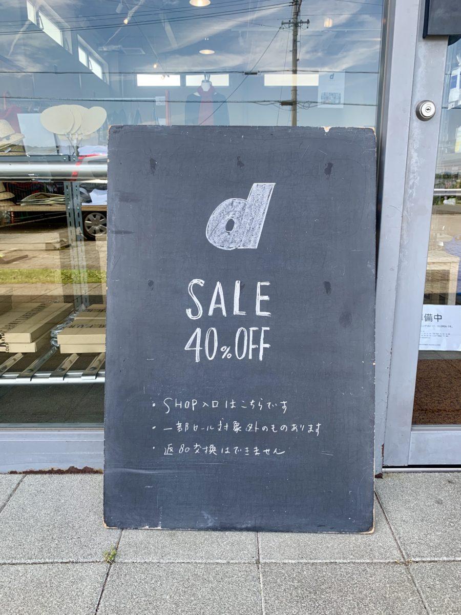 D&DEPARTMENT SHIZUOKA by TAITAのショップ入口