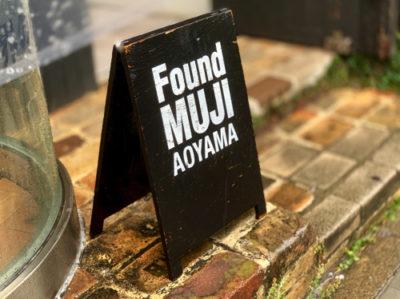 Found MUJI 青山店 入口