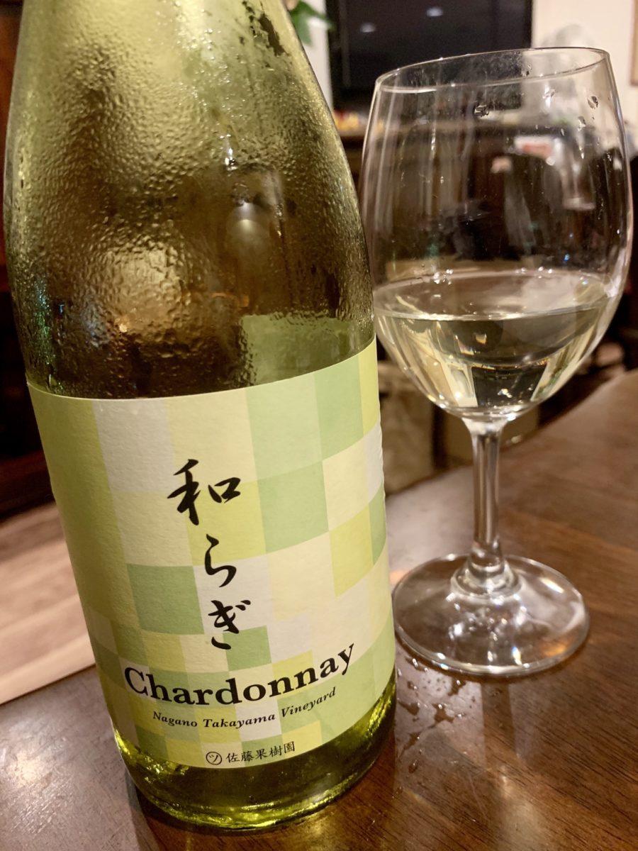 和らぎ シャルドネ2017 / たかやまワイン農園 長野県