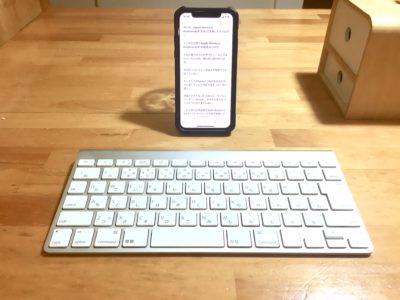 Apple Wireless Keyboard(A1314)