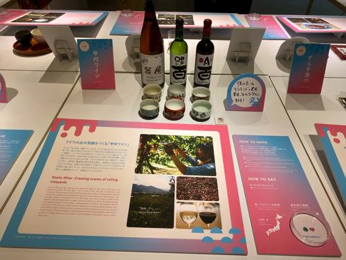 山梨県の甲州ワイン