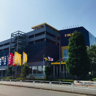 IKEA立川 外観