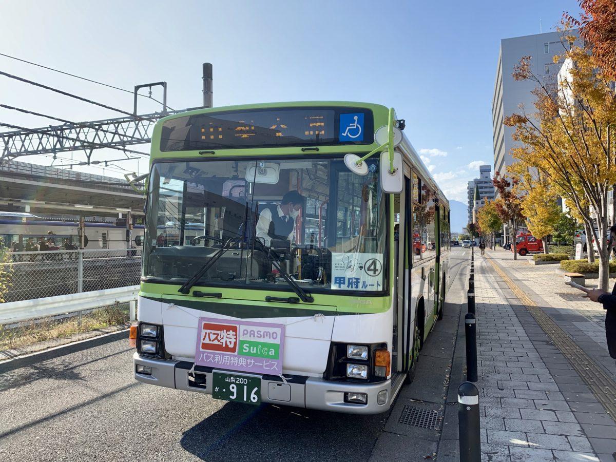 ワインツーリズムやまなし2019・秋 バス