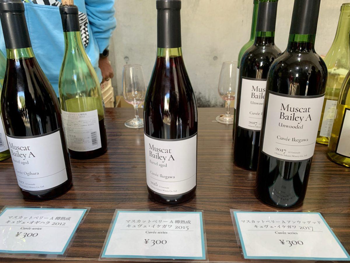 ワインツーリズムやまなし2019・秋「シャトー酒折ワイナリー」のワイン群