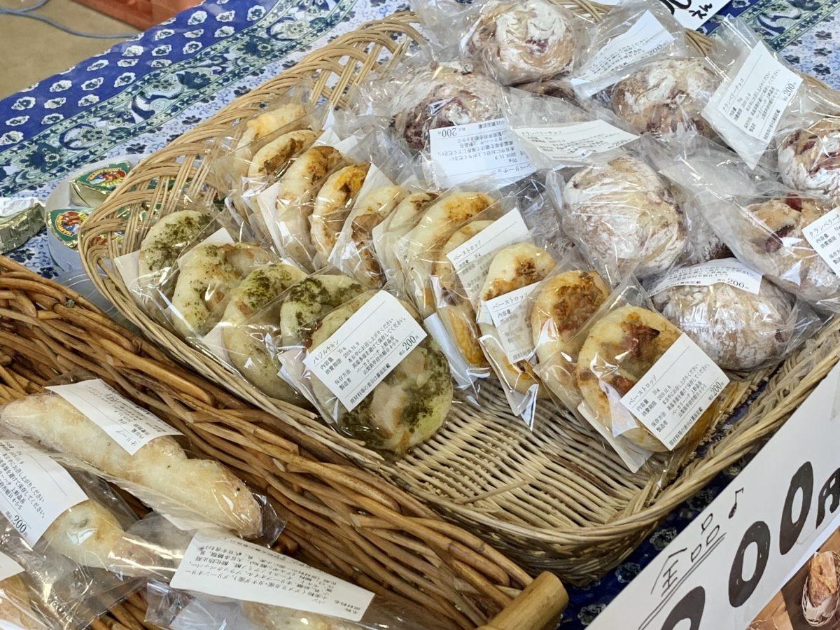 ワインツーリズムやまなし2019・秋「シャトー酒折ワイナリー」で販売していたベーカリーハチのパン