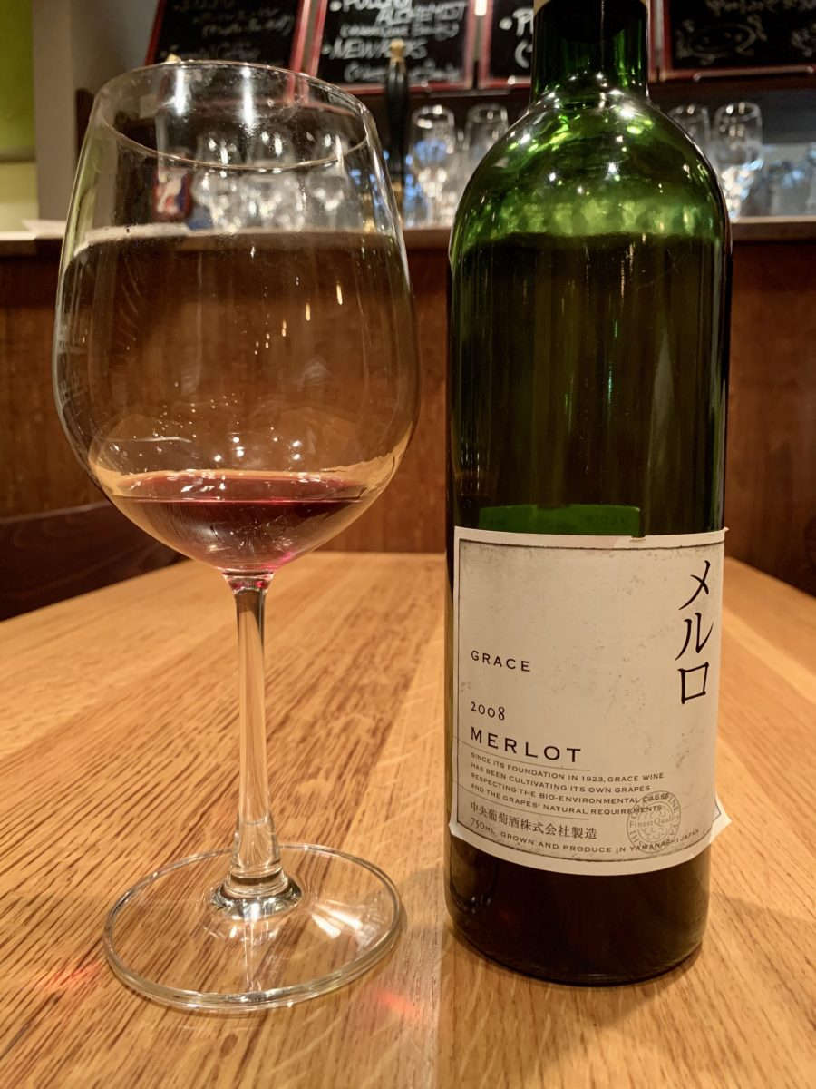 グレイスワイン「メルロー2008」