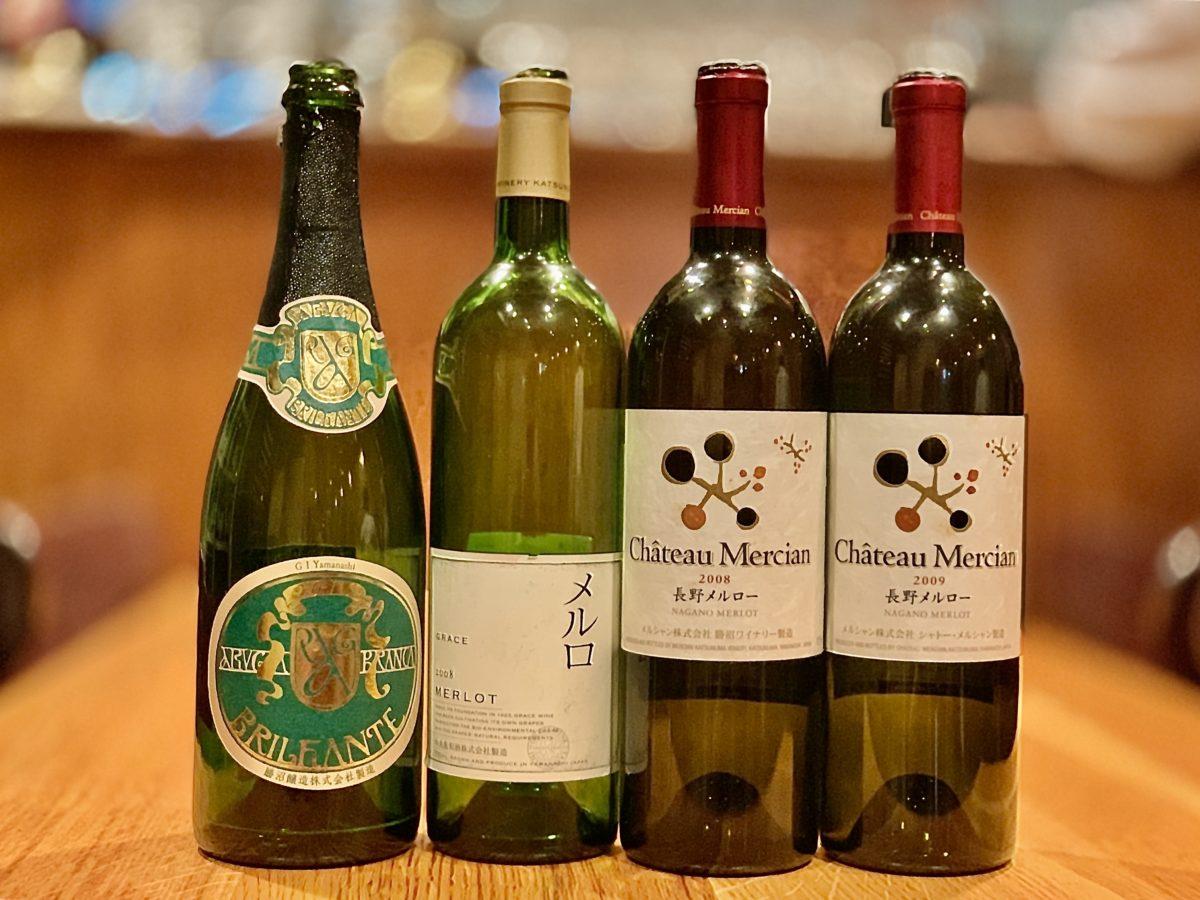 シャトーメルシャン「長野メルロー」ワイン会 2008と2009の飲み比べ