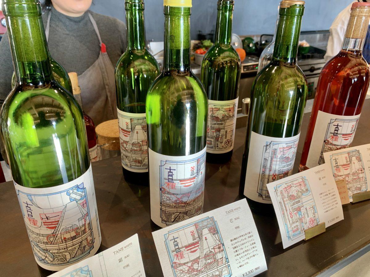 98winesの試飲ワイン