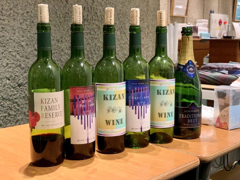 キザンワイン6種類