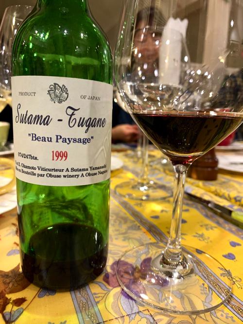 TSUGANE 1999 / BeauPaysage
